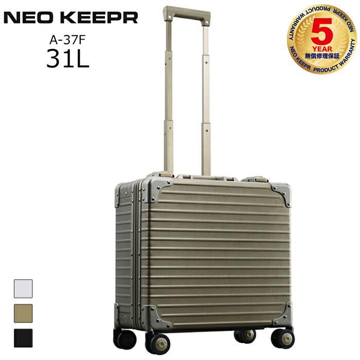 NEO KEEPER(ネオキーパー)『ビジネスタイプ(A-37FC)』