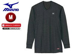 環境に配慮したオゾン防縮加工。撥水・吸湿性に優れた温かいシャツ。【nightsale】 mizuno/ミズ...