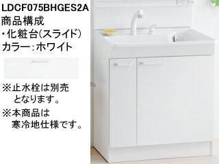 TOTO 【KEシリーズ】LDCF075BHGES2A 洗面化粧台 スライドラック 寒冷地仕様 (カラー:ホワイト):エムスタ