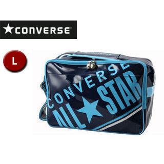 CONVERSE/コンバース C1612052-2922 エナメルショルダーバッグ 【L】 (ネイビー×サックス)