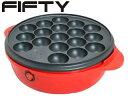 FIFTY/フィフティー PT-193 たこ焼き器 レッド