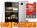 【送料無料】【smtb-u】HUAWEI/ファーウェイ SIMフリースマートフォン Ascend Mate7/White(510...