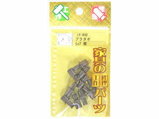 WAKI/和気産業 プラダボ if-042 5×7 茶