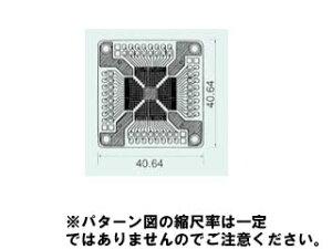 0.8mmピッチ24〜64ピン用Sunhayato/サンハヤト QFP-83 QFP IC変換基板