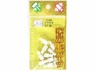 WAKI/和気産業 プラダボ if-043 5×7 白