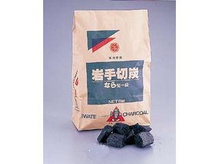 岩手県木炭移出協同組合 黒炭岩手なら木炭6kg切炭
