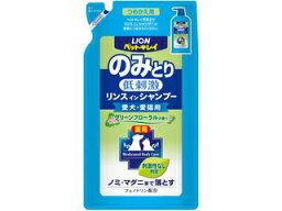 LION PET/ライオン商事 ペットキレイ のみとりリンスインシャンプー 愛犬愛猫用 グリーンフローラルの香り つめかえ用 400ml