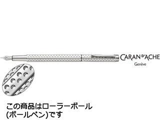 【Ecridor/エクリドール】ゴルフローラーボール0838-516