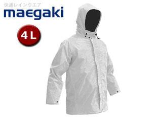 Maegaki/前垣 AP-350-SIL R-2レインジャンパー シルバー