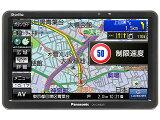 【お得なパーキング解除プラグセットもあります】 Panasonic パナソニック CN-G1400VD SSDポータブルカーナビゲーション 7V型ワイド 16GB Gorilla ゴリラ 2020年度地図収録 全国市街地図収録 VICS WIDE デカゴリラ7