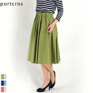 ソフトツイルリバーシブルギャザースカート膝丈(グリーン×ライトグレー/Mサイズ38)portcros/ポートクロス