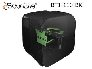 Bauhutte/バウヒュッテ BT1-110-BK ぼっちてんと (ブラック) 【横幅110cm】