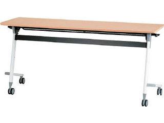 【】フライングテーブル1800×450×700シルクウッドCFVA30SW