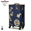 World Trunk/ワールドトランク ・7015-53 スタンプ柄トランクケース ROYAL(33L/ネイビースタンプ) T&S(ティーアンドエス) 旅行 スーツケース キャリー 小さい 国内 サイズ おしゃれ かわいい 無料受託 無料預け入れ