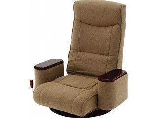 【同梱】【Elpis/エルピス】【普通タイプ】ボックス肘付回転座椅子茶色83-989