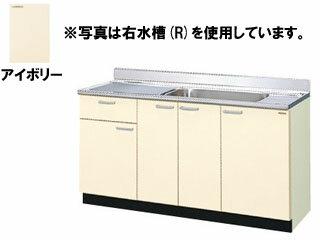 LIXIL/リクシル 【sunwave/サンウエーブ】GKF-S150MYN GKシリーズ 一槽流し台 150cm (アイボリー) 左水槽:エムスタ