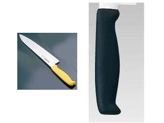 Total Kitchen Goods 【TKG】NEO(ネオ)カラー 牛刀/27cm ブラック