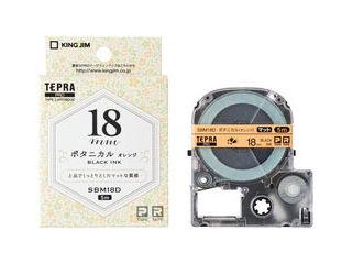 KINGJIM/キングジム Pテープマットラベル模様ボタニカル黒文字 オレンジ SBM18D画像