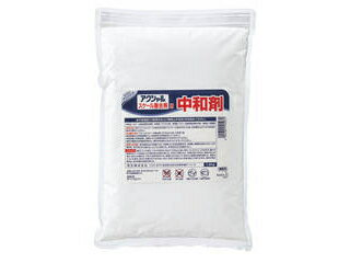 花王 アクシャル スケール除去剤用中和剤 1.2kg