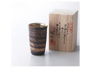 西日本陶器『金刷毛 陶酒杯(TC11-11)』