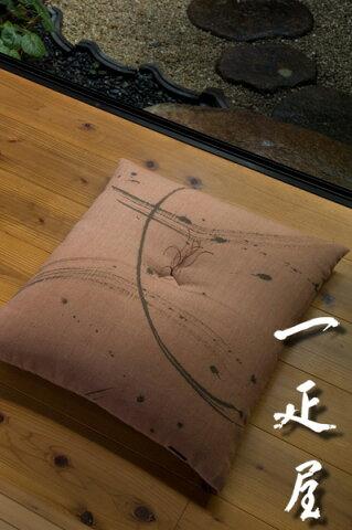 土布 ( 柿渋 タケ染 ・ 茶 )座布団 59×63cm ※ 八端判