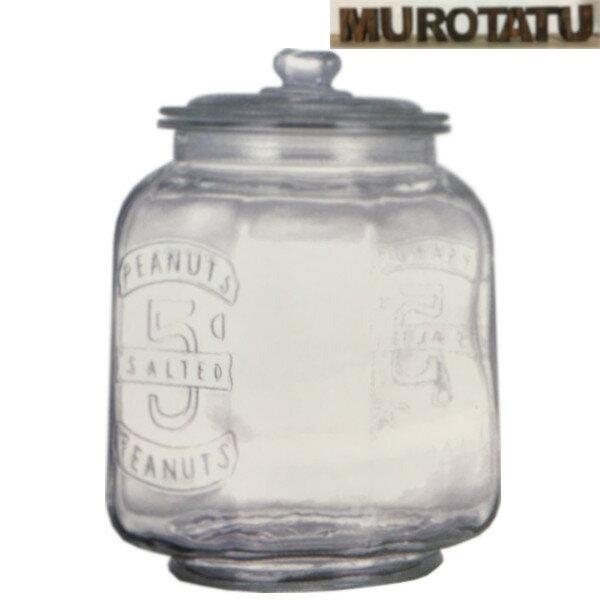 ガラス保存容器 7L ガラスクッキージャー ダルトン 米びつ グラスクッキージャー保存容器 ライスストッカー おしゃれ GLASS COOKIE JAR