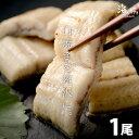 うなぎ 白焼き1尾 鹿児島県産 国産 蒲焼き&白焼き最高級セ