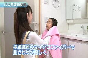 TEIJIN吸水ふわもこフェイスタオル6枚組【QVC】