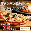 楽天ランキング1位! 18種国産具材のノンオイルカレー 120g×2袋 お試し 脂質0カレー ダイエットカレー ダイエット食品 ローカロ生活 置き換えダイエット