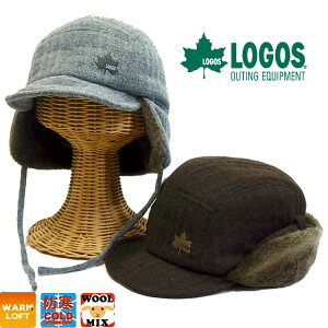 LOGOS フライトキャップ ファー 冬のキャップ 帽子 防寒 吸湿発熱素材 メンズ レディース キャンプ 自転車 耳当て 釣り オーロラキャップ ロゴス ブランド 飛行帽 秋冬 AW クリスマス