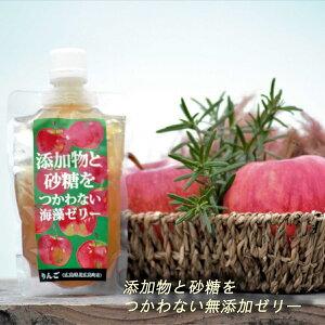 添加物と砂糖をつかわない海藻ゼリー りんご 広島産 無添加 万能食品 瀬戸内 イギス 妊娠 アレルギー 離乳食 カロリー