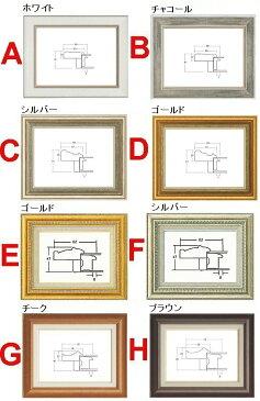【高級】【肉筆】【複製名画】【壁掛け】【油絵】【絵画】【アート】【金運】【風水】【運気】【人物】グスタフ・クリムト「The Virgin(処女)」オーダーメイド制作 F6 F8 F10 F12 F15 F20 F30 F40 F50品質保証日本製額縁付SKR7