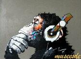 ミュゼ・デユ オイルペイントモダン ファブリックパネルアートペット絵画 動物油彩絵 壁掛け 手書きパネルアート フレームアート犬 猫 鳥 魚 鹿 猿 熊 蛙 虫 馬 象兎『カラフル ゴリラ』