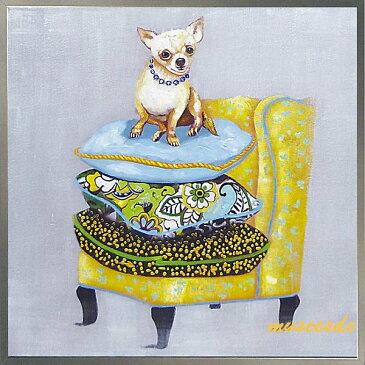 ミュゼ・デユ オイルペイントモダン ファブリックパネルアートペット絵画 動物油彩絵 壁掛け 手書きパネルアート フレームアート犬 猫 鳥 魚 鹿 猿 熊 蛙 虫 馬 象『座布団上のチワワ』ADD085