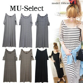 Mu Select / Border open-shoulder long dress / mu-002