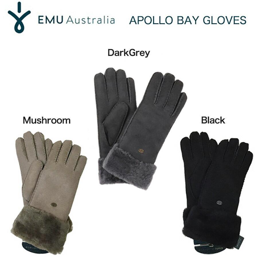 EMU Australia エミュー オーストラリア 通販 シープスキングローブ Apollo Bay Gloves 手袋 W9405 プレゼント 防寒 キャッシュレス5%還元