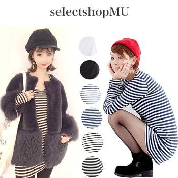 Mu Select