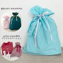 ファイテン 紙袋 小  RAKUWAネックやブレスをプレゼントするのに最適なラッピング用バッグ