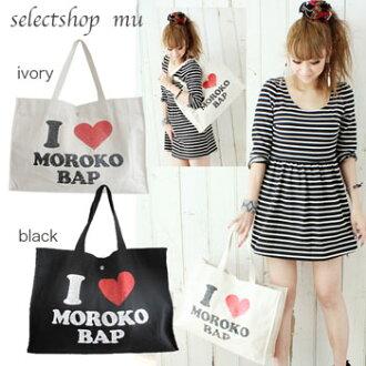 MOROKO BAR / shopper bag/big/ / moroko002