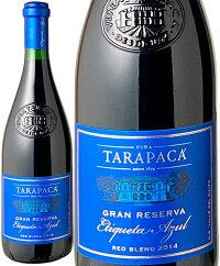 タラパカグラン・レゼルバブルーボトル[2012]<赤><ワイン/チリ>