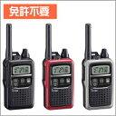 【免許・資格不要】アイコム IC-4300(ブラック) クラス最...
