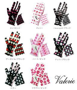 Regina掲載VALERIEヴァレリー両手用指先カットレディースゴルフグローブネイルグローブ