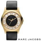 MARCBYMARCJACOBSマークバイマークジェイコブス腕時計時計とけいMBM1246