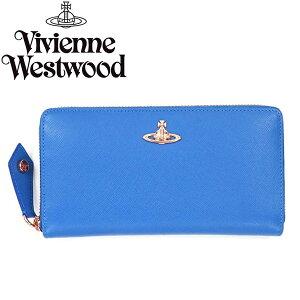 VivienneWestwoodヴィヴィアンウエストウッド長財布32879OPIOSAFFIANOBLUE