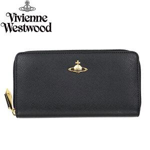 VivienneWestwoodヴィヴィアンウエストウッド長財布ラウンドファスナー5140SAFFIANOBLACK