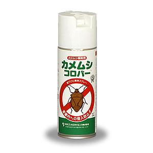 かめ虫の退治と侵入防止用の殺虫剤です。窓枠など侵入経路に噴霧してシャットアウトします。カ...