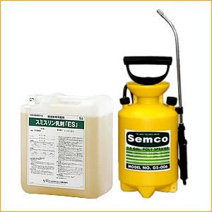 プロも使う業務用殺虫剤/ スミスリン乳剤「ES」水性  5L缶 +蓄圧式噴霧器GS-006 (1台)4リッタータイプ 害虫駆除 消毒 殺虫剤:虫退治