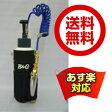 【あす楽対応/即日発送】 ゴキブリ駆除 噴霧器 業務用 B&G mini 450ml ごきぶり 退治 対策