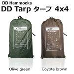 DDTarpタープ4x4使いやすい正方形タープ