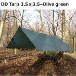 DDTarp3.5x3.5-OG
